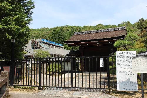 京都 世界遺産 観光 苔寺西芳寺